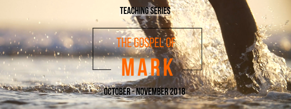 Marks Gospel - Website banner